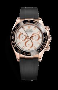 Rolex Daytona Ivory dial 116515ln-0014