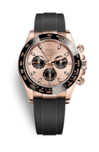 Rolex Daytona Pink and Black 116515ln-0013
