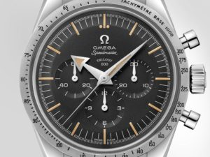 limited edition Omega Trilogy specialties 1957