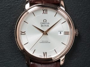 luxury classic watch omega De Ville Prestige.jpg